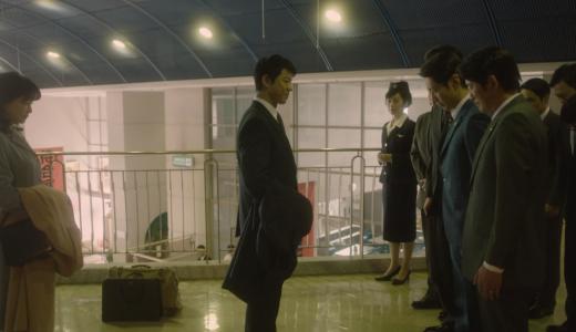 「沈まぬ太陽」第3話あらすじネタバレ 見逃し動画を無料で視聴