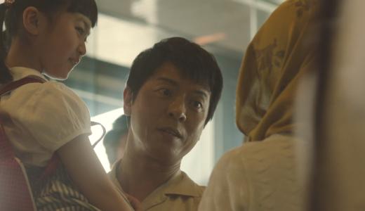 「沈まぬ太陽」第4話あらすじネタバレ 見逃し動画を無料で視聴