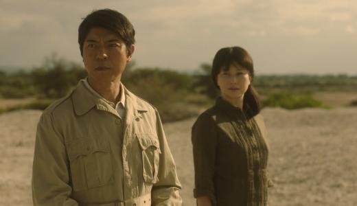 「沈まぬ太陽」第7話あらすじネタバレ 見逃し動画を無料で視聴