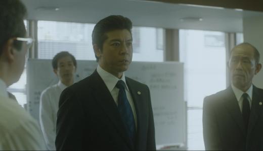 「沈まぬ太陽」第11話あらすじネタバレ 見逃し動画を無料で視聴