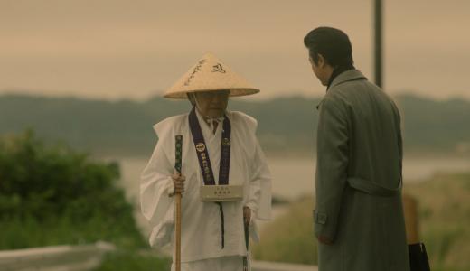 「沈まぬ太陽」第12話あらすじネタバレ 見逃し動画を無料で視聴