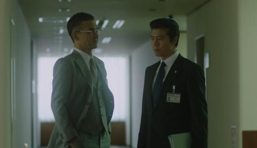 「沈まぬ太陽」第14話あらすじネタバレ 見逃し動画を無料で視聴