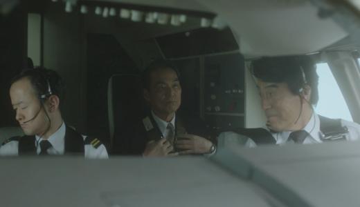 「沈まぬ太陽」第15話あらすじネタバレ 見逃し動画を無料で視聴