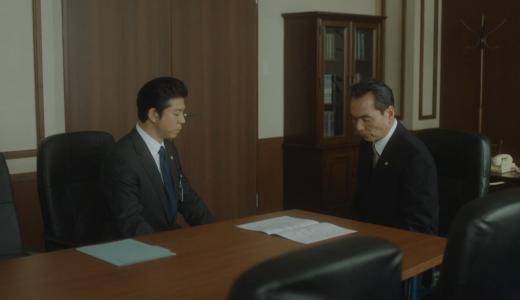 「沈まぬ太陽」第16話あらすじネタバレ 見逃し動画を無料で視聴