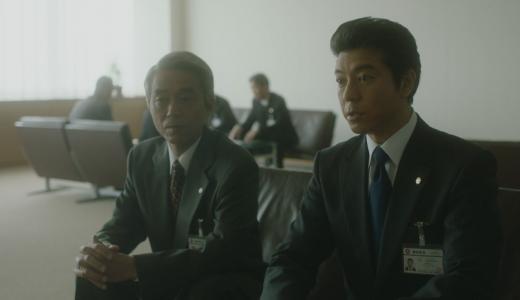 「沈まぬ太陽」第18話あらすじネタバレ 見逃し動画を無料で視聴
