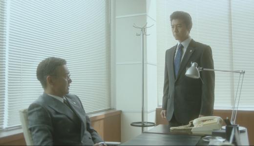 「沈まぬ太陽」第20話あらすじネタバレ 見逃し動画を無料で視聴
